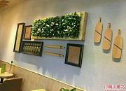 番茄树意大利创意披萨 富力广场店
