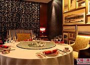 福地凰城中餐厅