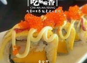 晓寿司 亦庄店