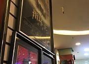 UME华星影城咖啡厅