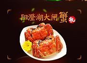 粤悦香海鲜舫