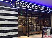 Pizza Marzano玛尚诺 北京来福士店