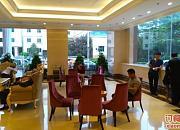 维也纳国际大酒店·博雅渔港餐厅