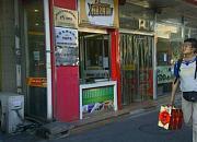 煎饼哥 国美第一城店