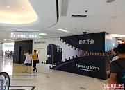 nespresso 北京apm店