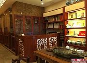 正山堂茶楼