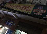 正宗南昌特色瓦罐煨汤饭馆