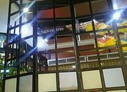 海南大学清真食堂