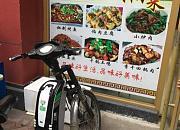 广州湘菜馆