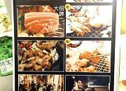 碳烤专家-渔夫与白丁碳烤专门店 德胜店