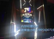 Asia PAR Club·派酒吧