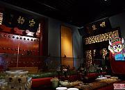 老记茶馆 朝阳门店