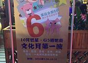 Pink horse粉红马 五号停机坪广场店