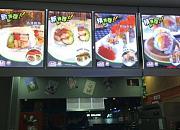 N多寿司 上悦城店