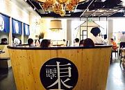東菊料理 奥园广场店