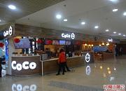 coco 乐客城夏庄路店