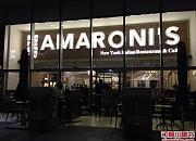纽约意式西餐· Amaroni's 太古汇店