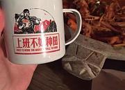 胖旺肉蟹煲 九堡店