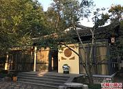 石屋洞桂花茶餐厅