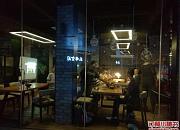木棉咖啡Kapok