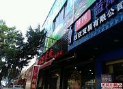 阿强酸菜鱼 石溪店