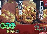 广州酒家 江南西店