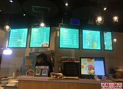 米有沙拉 北美店