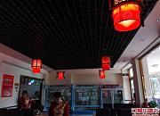 大智莫鱼 昌平松园店