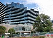 绿城千岛湖喜来登度假酒店采悦轩中餐厅