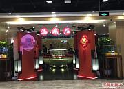 海碗居北京菜 王府井右安门店