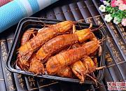 Go味海鲜小吃 三元里地铁店