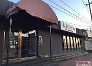 米街火锅 宜家店