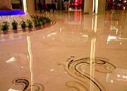阿尔卡迪亚国际酒店