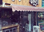 泰榴芒泰国私家厨房