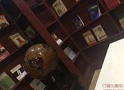 书香门第 大直街店