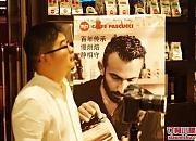 Caffe Pascucci 领汇广场店