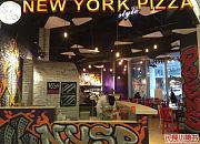 NEW YORK STYLE PIZZA纽约客披萨 苏悦广场店