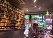 心田种植主题素食餐吧 珠江新城店