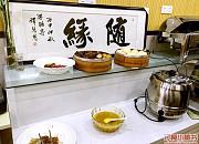 五福缘素食馆