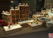 京基海湾大酒店缤纷年代西餐厅