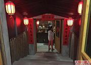 果松铁锅炖·民俗餐厅