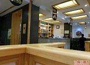 九田家果木烤肉 五塔店