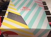 诺心LE CAKE 深圳店