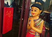 品泰·泰国餐厅 吴江万宝店