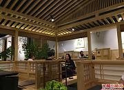 九田家果木烤肉 贝尔路店