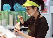 Salud 撒露)冻酸奶(虹悦城店