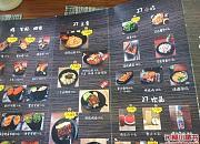 27寿司 江东中路店