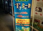 一品黄记煌秘制焖锅·时尚火锅 雄风路店