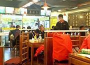 袁记串串香 哈西店