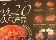 Sushi Love 创意寿司 丽影广场店
